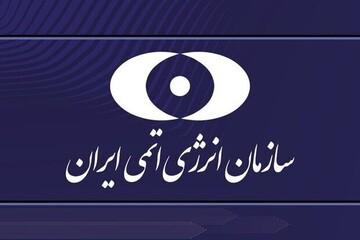 تلویزیون رژیم صهیونیستی: نتوانستیم مانع پیشرفتهای ایران شویم