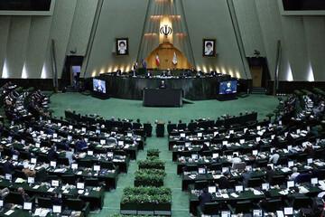 ورود مهمانان مراسم تحلیف رئیس جمهور به تهران