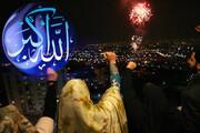ندای «الله اکبر» در سراسر کشور طنین انداز شد