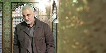حاجقاسم در مأموریتهای سخت به امامین عسکریین(ع) متوسل میشد/ غبارروبی حرم توسط شهید سلیمانی