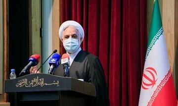 صفحه اینستاگرام رئیس قوه قضائیه از دسترس خارج شد