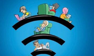 تأثیر فضای مجازی بر کارکردهای تربیتی  نهاد خانواده