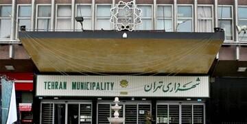 720 زن در شهرداری تهران پست مدیریتی دارند