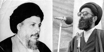 رهبر معظم انقلاب: شهید صدر میتوانست با سازشکاری جان خود را حفظ کند، اما تسلیم نشد
