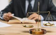 داوری حقوقی بهترین راه برای حل اختلاف