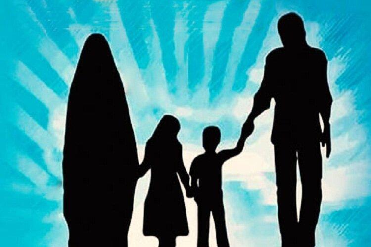 رسیدن به کمال و شکوفایی فطرت هدف غایی خانواده