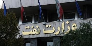 عبور از خامفروشی؛ مهمترین اولویت وزارت نفت دولت سیزدهم