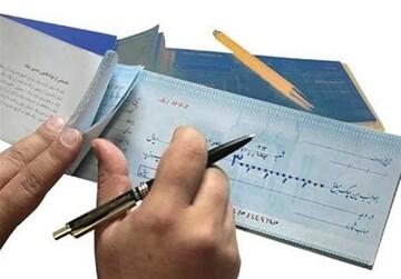 اقدامات پیش روی بانک مرکزی برای تسهیل دسترسی به سامانه صیاد