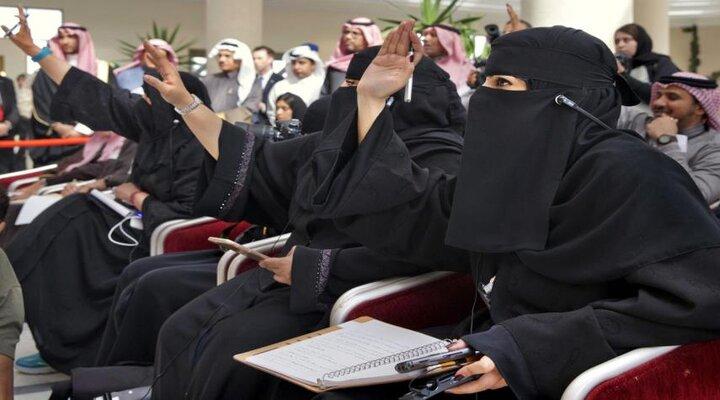 زنان عربستان