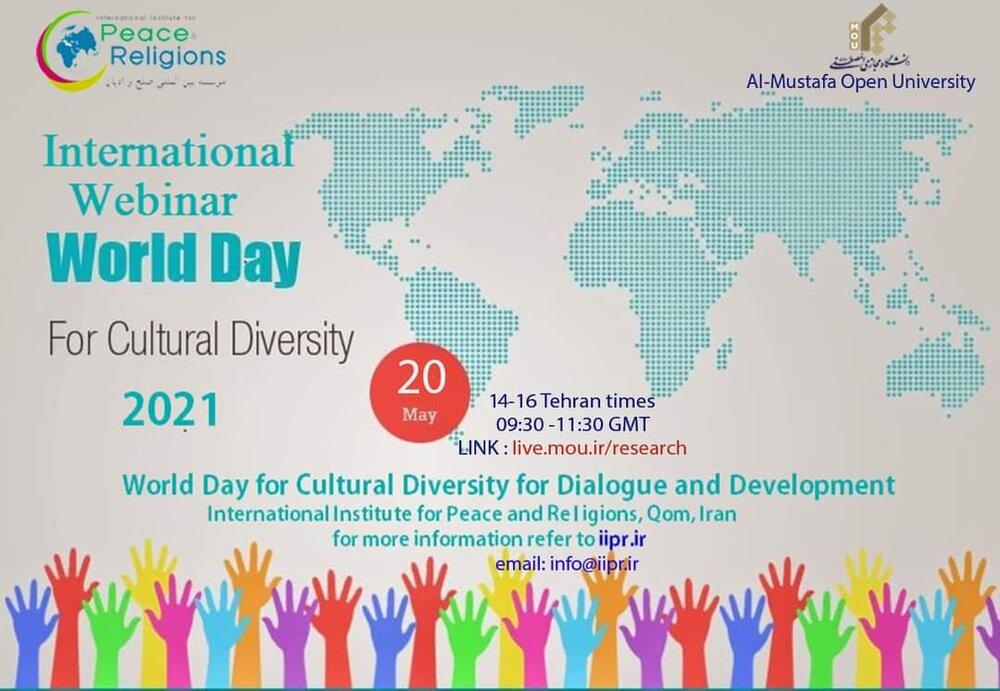 برگزاری وبینار بین المللی روز جهانی تنوع فرهنگی