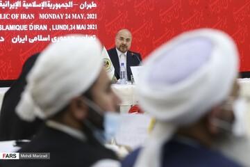 چهارمین نشست فوق العاده کمیته دائمی فلسطین