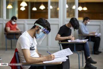 آزمون نهایی دوره متوسطه