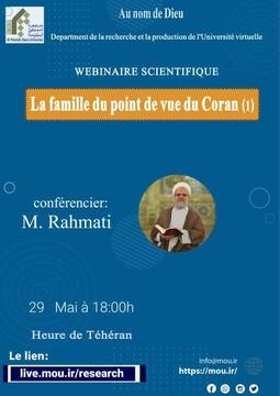 برگزاری وبینار علمی خانواده در قرآن به زبان فرانسوی