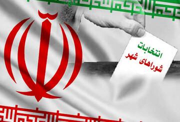 اعلام حضور مرکز اسوه در انتخابات شوراهای اسلامی شهر تهران