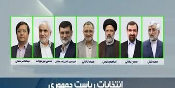 دعوت تشکلهای دانشگاه تهران از نامزدهای ریاست جمهوری برای حضور در جمع دانشجویان