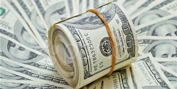 جزئیات نرخ رسمی ۴۶ ارز/ قیمت ۱۹ ارز کاهش یافت