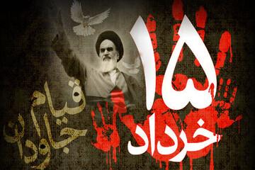 قیام ۱۵ خرداد برگرفته از قیام امام حسین (ع) بود/ انتخابات یکی از نمادهای مکتب امام خمینی (ره) است