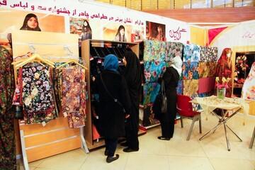 برگزاری نمایشگاه محصولات زنان سرپرست خانوار در دهه کرامت