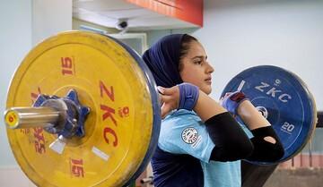 ورزش زنان در ایستگاه ۱۴۰۰