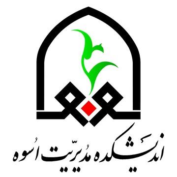 انتخاب آیتالله رئیسی پیام اقتدار، بالندگی و پویایی ایران و انقلابیگری است