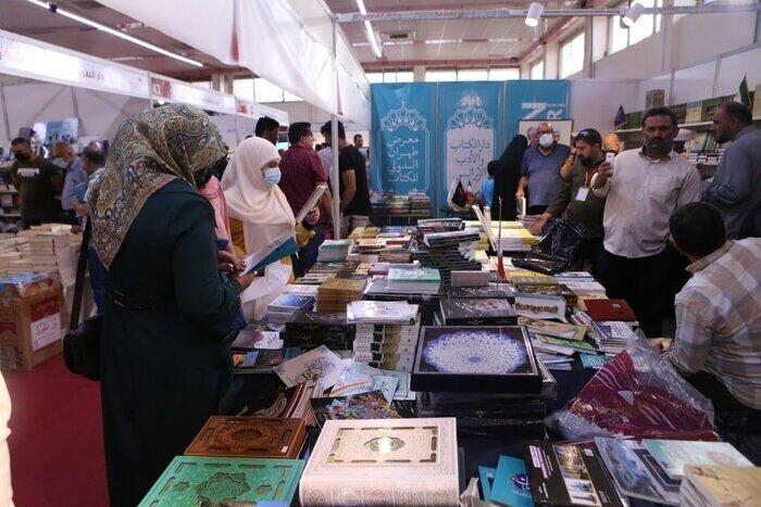 نمایشگاه ایران در عراق