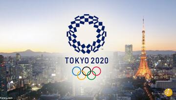 بیانیه ستاد عالی بازی ها پس از پایان المپیک توکیو