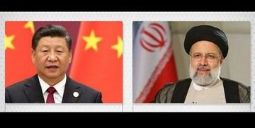 آیتالله رئیسی: آماده همکاری با چین برای استقرار امنیت، ثبات و آرامش در افغانستان هستیم