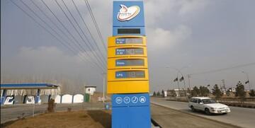 صادرات بنزین و گازوئیل ایران به افغانستان از سر گرفته شد/ کاهش 70 درصدی تعرفه واردات سوخت ایران