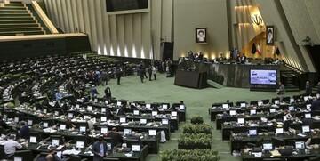 قرارگاه جهش تولید در مجلس با دستور قالیباف تشکیل میشود