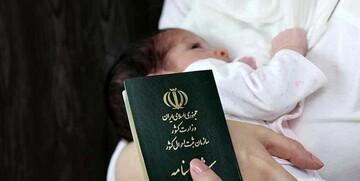 اختلاف سن فرزندان ایرانی با مادران خود چقدر است؟/ الگوی باروری تغییر کرده است