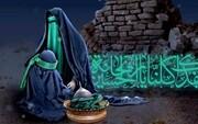 تاملی بر شهادت حضرت رقیه(س)
