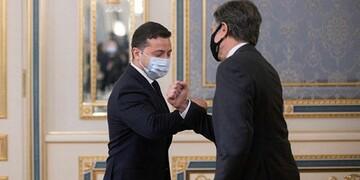 اوکراین، بهانهای برای جبران آبروریزی واشنگتن در افغانستان