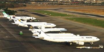 ۳ روز تا آغاز پروازهای اربعین/ اطلاعات زوار نرسید؛ فروش بلیت شروع نشد