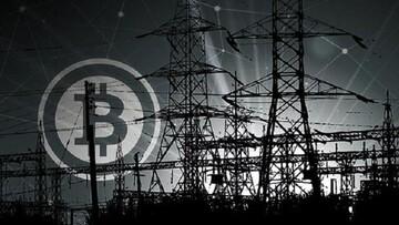 استخراجکنندگان غیرمجاز رمزارز، برق سه کلانشهر را بلعیدند