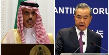 وزیر خارجه چین : به نقش سازنده در پیشبرد مذاکرات احیای برجام ادامه میدهیم