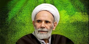 آقا مجتبی تهرانی: پیامبر، امیرالمومنین و مومنین چگونه تربیت شدند؟